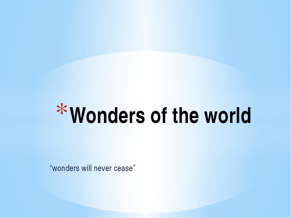 """""""wonders will never cease"""" Wonders of the world"""