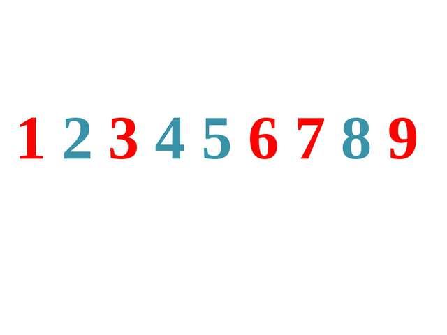 1 2 3 4 5 6 7 8 9