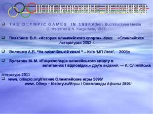 T H E O L Y M P I C G A M E S I N 1 8 9 6:Athen, Buchdruckerei Hestia C. Mei