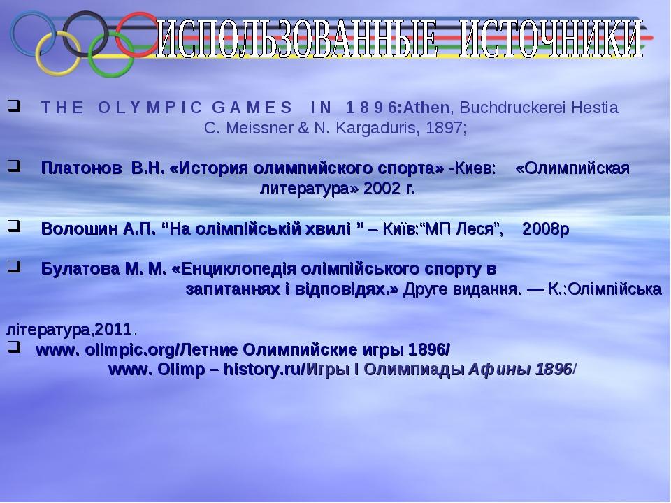 T H E O L Y M P I C G A M E S I N 1 8 9 6:Athen, Buchdruckerei Hestia C. Mei...