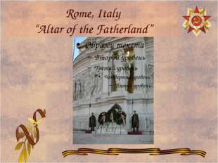 """Rome, Italy """"Altar of the Fatherland"""""""