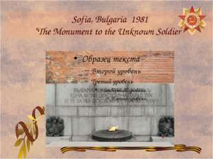 """Sofia, Bulgaria 1981 """"The Monument to the Unknown Soldier """""""