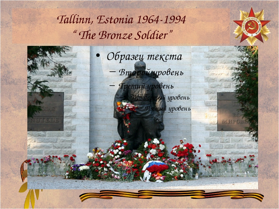 "Tallinn, Estonia 1964-1994 "" The Bronze Soldier"""