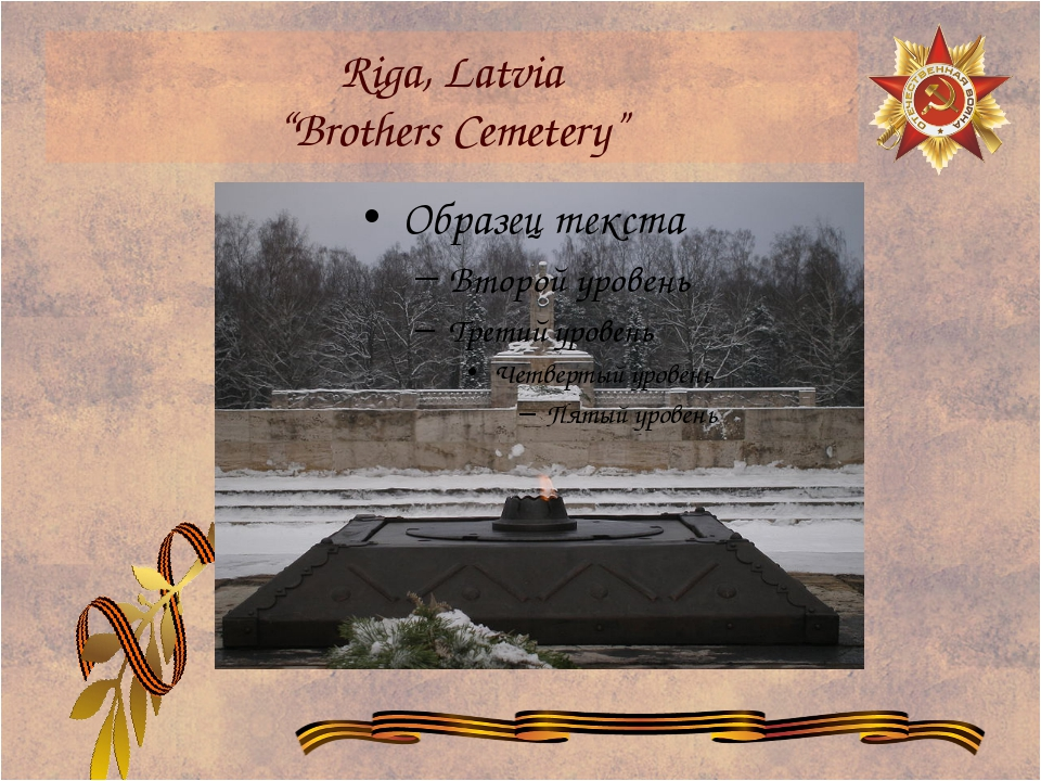 "Riga, Latvia ""Brothers Cemetery"""