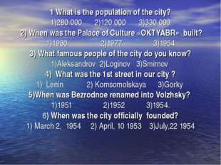 1 What is the population of the city? 1)280 0002)120 0003)330 000 2) When w