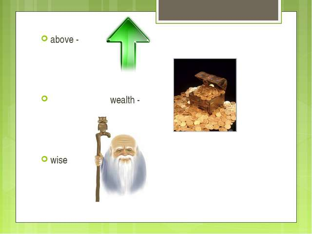 above - wealth - wise
