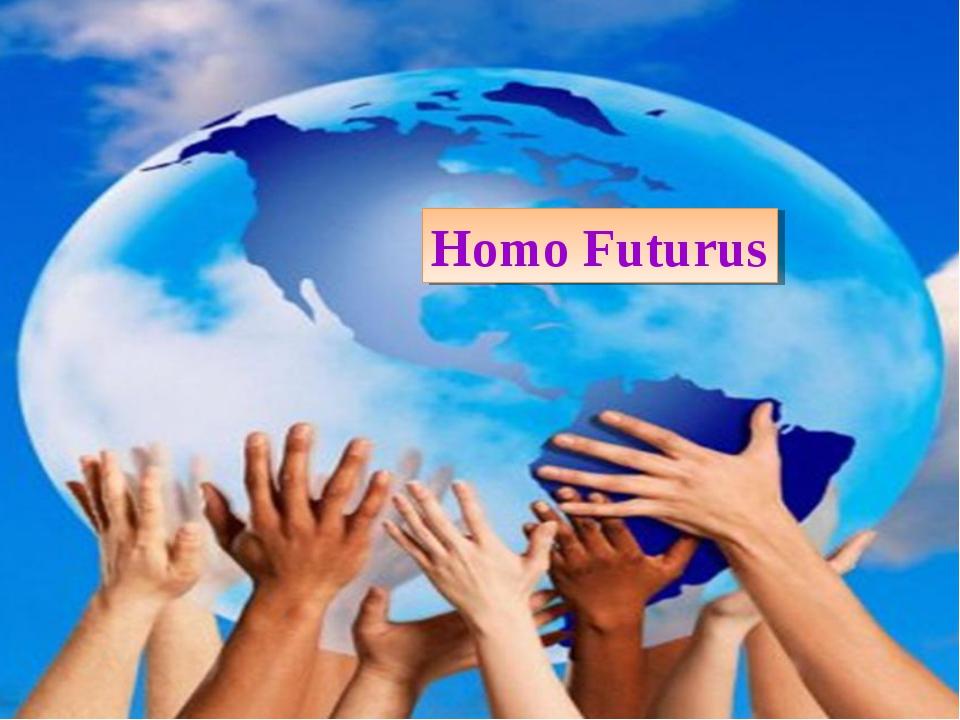 Homo Futurus