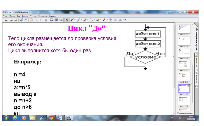 hello_html_6452dd83.png