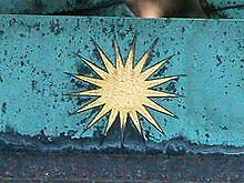 Braunschweig Gauss-Denkmal 17-eckiger Stern.jpg