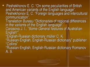 "Peshekhonov E. C. ""On some peculiarities of British and American variants of"