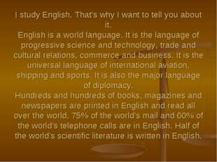 I study English. That's why I want to tell you about it. English is a world l