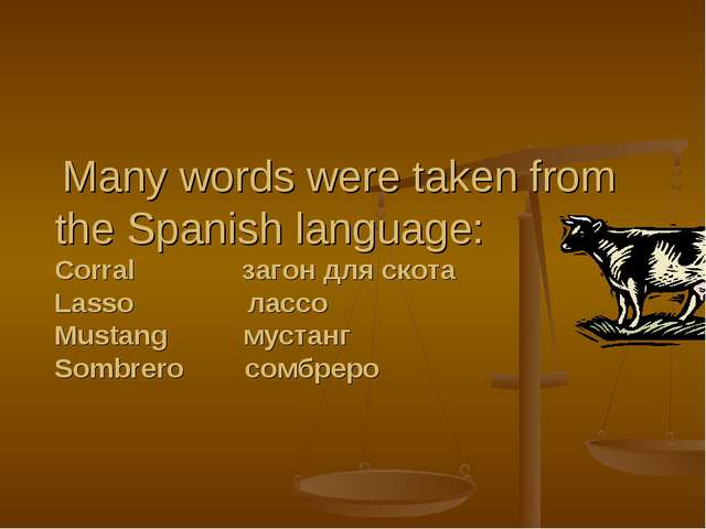 Many words were taken from the Spanish language: Corral загон для скота Lass...