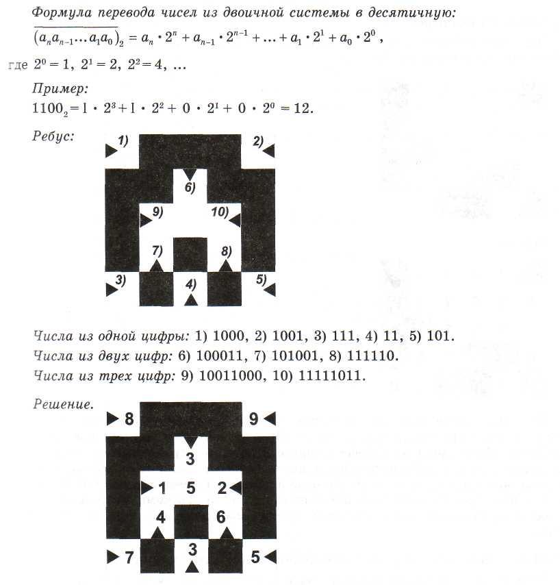 hello_html_m26646afe.jpg