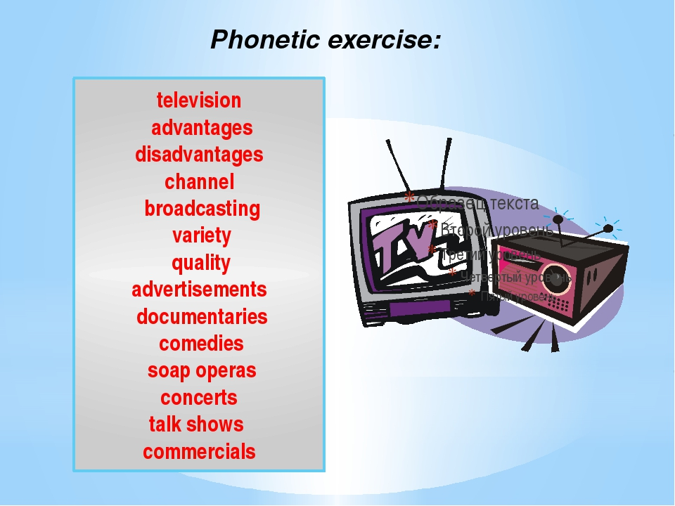 advantages and disadvantages of television english