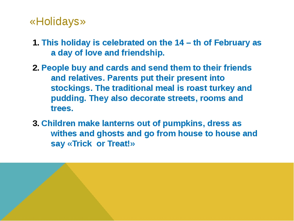 «Holidays» This holiday is celebrated on the 14 – th of February as a day of...