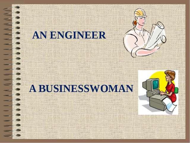 AN ENGINEER A BUSINESSWOMAN