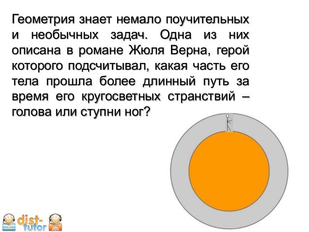 http://image.slidesharecdn.com/numberpidisttutor-130420103835-phpapp01/95/slide-23-638.jpg?cb=1367138911