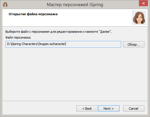 http://www.ispring.ru/images/articles/how-to-add-a-character-to-ispring-suite/11-edit-character.png