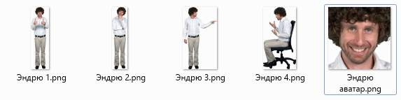 http://www.ispring.ru/images/articles/how-to-add-a-character-to-ispring-suite/01-images.png