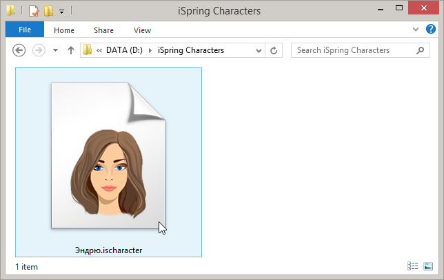 http://www.ispring.ru/images/articles/how-to-add-a-character-to-ispring-suite/08-file-ischaracter.png
