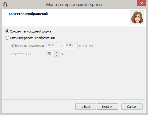 http://www.ispring.ru/images/articles/how-to-add-a-character-to-ispring-suite/05-quality-images.png
