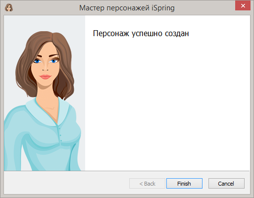 http://www.ispring.ru/images/articles/how-to-add-a-character-to-ispring-suite/07-finish.png