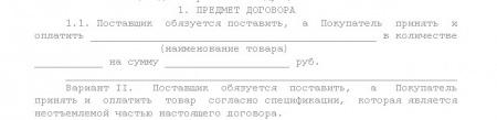 hello_html_4c403e9.jpg