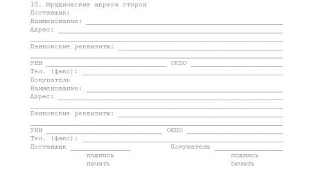 hello_html_m324f5b8.jpg