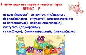 http://festival.1september.ru/articles/568494/05.jpg