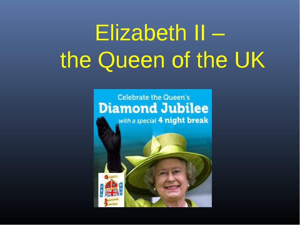 Elizabeth II – the Queen of the UK