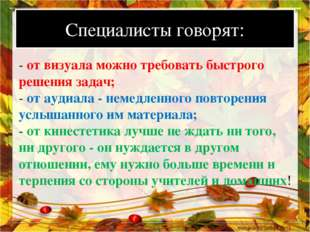 Литература Гобова Е.С. Понимать детей дело интересное. - М.: А+, 1997. http:/