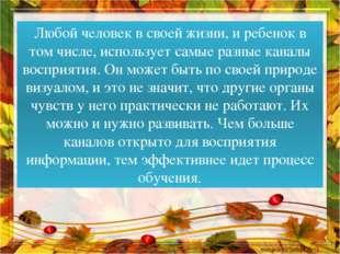 http://stat20.privet.ru/lr/0b29520fc9712937432ea8ea253cc87e осенний букет htt