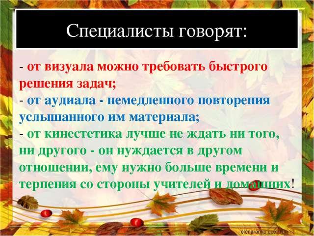 Литература Гобова Е.С. Понимать детей дело интересное. - М.: А+, 1997. http:/...