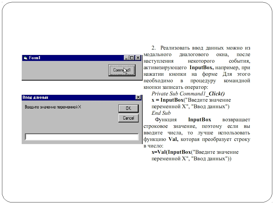 Free download visual basic 60 + serial number - sanmedia download, sharing,  tutorial