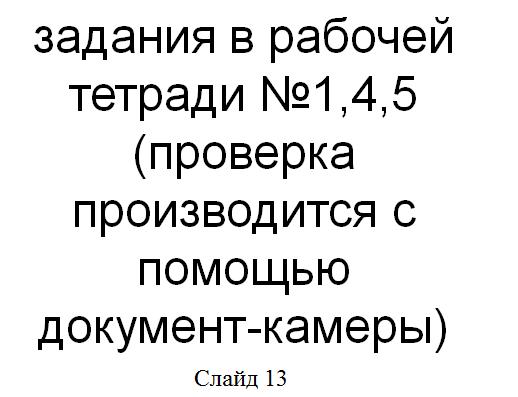 hello_html_6e0fcf4c.png