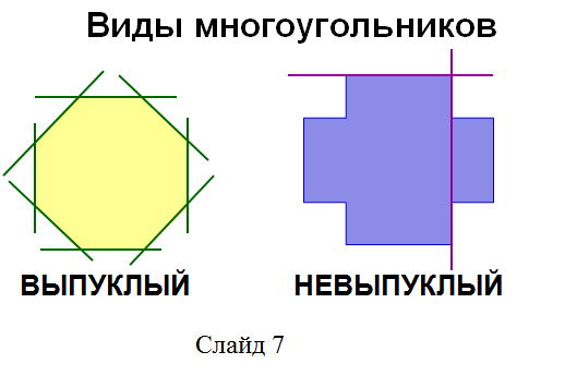 hello_html_m3b3d02e.png