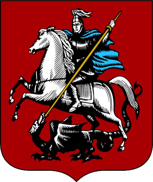 Копия Moscow