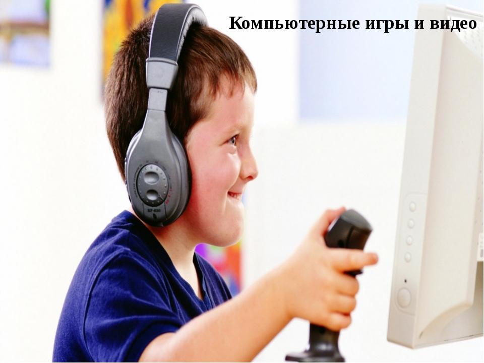 Увлечения молодежи
