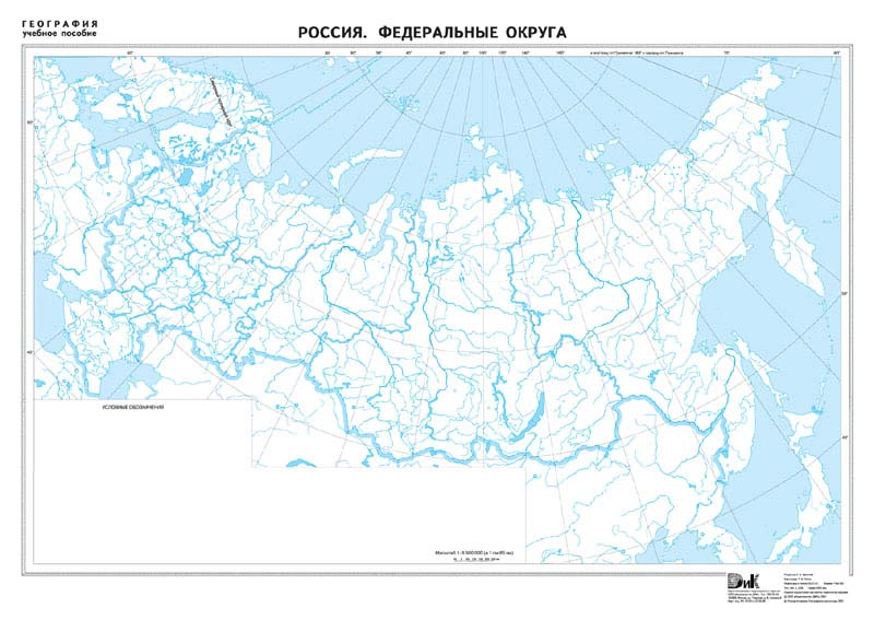 http://ngl2006.narod.ru/Contents/Geo/Geo-kart/ATLAS/Pictures/06.jpg