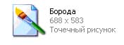hello_html_mafe5352.jpg