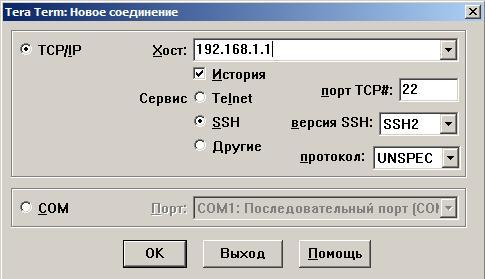 hello_html_m6e012972.jpg