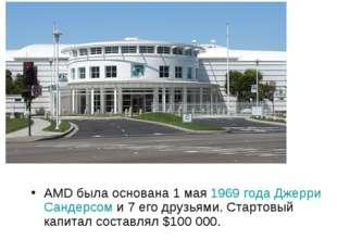 AMD была основана 1 мая1969годаДжерри Сандерсоми 7 его друзьями. Стартовы