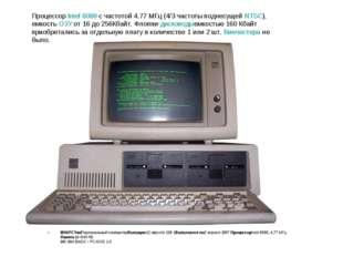 IBM PCТипПерсональный компьютерВыпущен12 августа 198 1Выпускалсяпо2 апреля 1