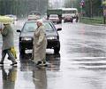 участник дорожного движения пешеход