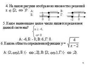 hello_html_44e92a72.jpg