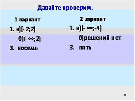 hello_html_77e12bd.jpg
