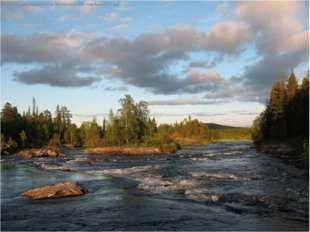 Пороги – выход кристаллических горных пород в русле реки.