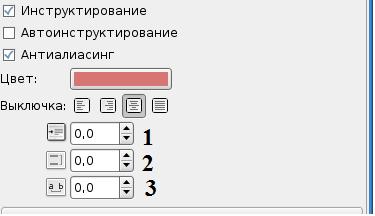 C:\Users\aigul\Desktop\Безымянный.png