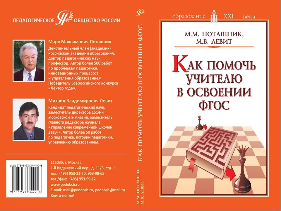 Обложка книги *