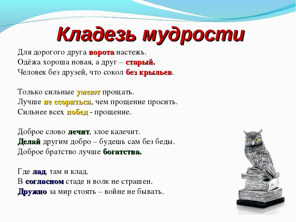 https://fs00.infourok.ru/images/doc/302/302099/img15.jpg
